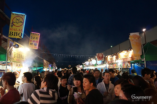 International Summer Night Market